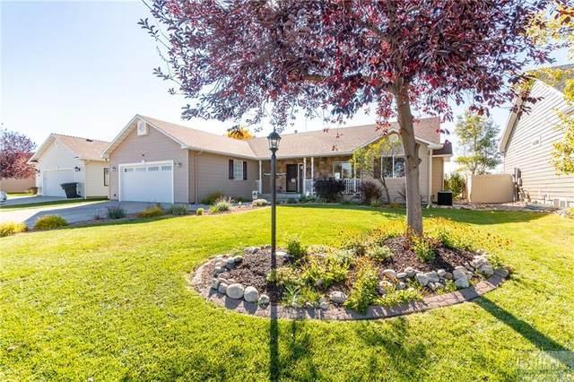 636 Aries Avenue, Billings, MT 59105 (MLS #323221) :: MK Realty