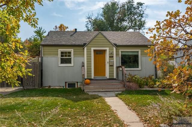 436 Miles Ave, Billings, MT 59101 (MLS #323355) :: MK Realty