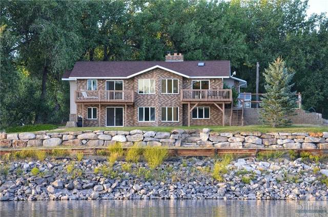 86 Gannon Drive, Other-See Remarks, MT 59404 (MLS #309104) :: Search Billings Real Estate Group