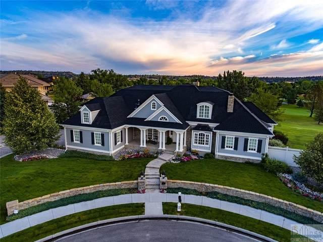 6071 Masters Boulevard, Billings, MT 59106 (MLS #321471) :: Search Billings Real Estate Group