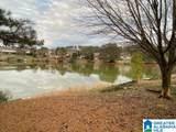 681 Treymoor Lake Cir - Photo 1