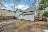 1605 6TH AVE - Photo 8