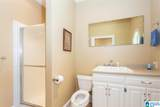 3 Old Ivy Place - Photo 49