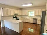 3632 Ridgecrest Road - Photo 2