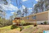 43 Moccasin Trail - Photo 4