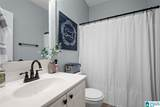 130 Shelby Forest Road - Photo 23