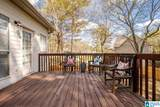 130 Shelby Forest Road - Photo 44