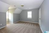 204 Forest Parkway - Photo 13