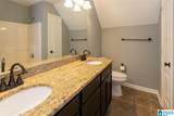 204 Forest Parkway - Photo 14
