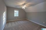 204 Forest Parkway - Photo 15
