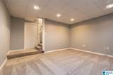 204 Forest Parkway - Photo 16