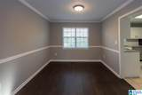 204 Forest Parkway - Photo 8