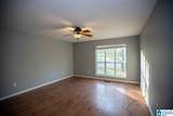 204 Forest Parkway - Photo 9