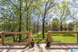 927 Clements Circle - Photo 4