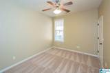 5846 Water Branch Road - Photo 29