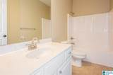 5846 Water Branch Road - Photo 30