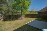 5846 Water Branch Road - Photo 36