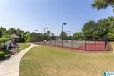 419 Park Drive - Photo 3