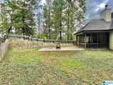 12146 Honue Trail - Photo 23