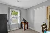 142 Forest Street - Photo 7