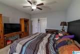 636 Grayson Place - Photo 14