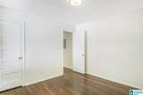 8410 8TH AVENUE - Photo 13