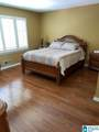 8262 Hill Road - Photo 17