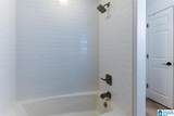 3524 William And Mary Road - Photo 39
