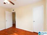 7707 7TH AVENUE - Photo 14