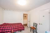 6865 Oak Leaf Lane - Photo 25