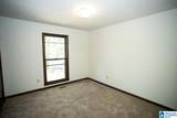 100 Cahaba Forest Drive - Photo 10