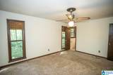 100 Cahaba Forest Drive - Photo 17