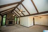 100 Cahaba Forest Drive - Photo 3