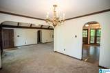 100 Cahaba Forest Drive - Photo 4