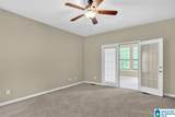 4799 Shades Crest Road - Photo 11