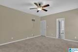 4799 Shades Crest Road - Photo 12
