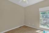 4799 Shades Crest Road - Photo 19