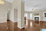 4799 Shades Crest Road - Photo 2