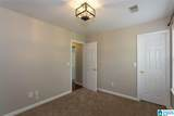 319 Shelby Forest Drive - Photo 21