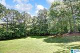 92 Ashley Brook Trail - Photo 24