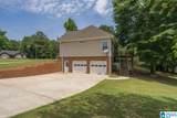 1501 Shelby Forest Lane - Photo 31