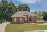 1501 Shelby Forest Lane - Photo 37