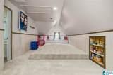 4042 Lambert Terrace - Photo 37