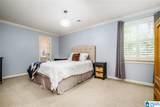 4042 Lambert Terrace - Photo 38