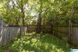 1233 Magnolia Circle - Photo 5