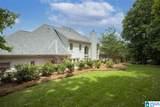 2020 Magnolia Ridge - Photo 6