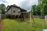 3765 Fairhaven Drive - Photo 44