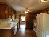 4633 Tecumseh Lane - Photo 4