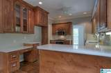 5129 Trace Crossings Drive - Photo 17