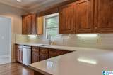 5129 Trace Crossings Drive - Photo 19
